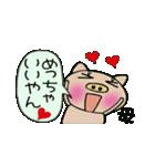 ちょ~便利![母]のスタンプ!2(個別スタンプ:29)