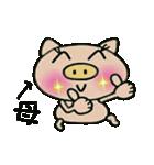 ちょ~便利![母]のスタンプ!2(個別スタンプ:30)