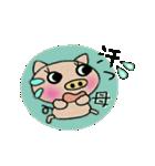 ちょ~便利![母]のスタンプ!2(個別スタンプ:31)