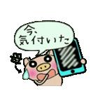 ちょ~便利![母]のスタンプ!2(個別スタンプ:33)