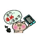 ちょ~便利![母]のスタンプ!2(個別スタンプ:35)