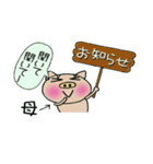 ちょ~便利![母]のスタンプ!2(個別スタンプ:37)