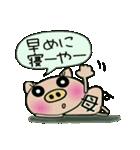 ちょ~便利![母]のスタンプ!2(個別スタンプ:39)