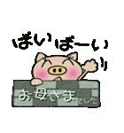 ちょ~便利![母]のスタンプ!2(個別スタンプ:40)