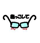 らぶぺた【メガネェ!】(個別スタンプ:2)