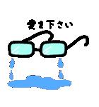 らぶぺた【メガネェ!】(個別スタンプ:3)