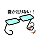 らぶぺた【メガネェ!】(個別スタンプ:4)
