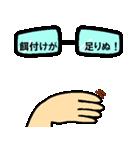 らぶぺた【メガネェ!】(個別スタンプ:5)