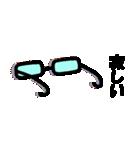 らぶぺた【メガネェ!】(個別スタンプ:9)