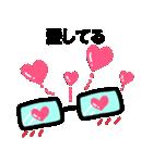 らぶぺた【メガネェ!】(個別スタンプ:15)