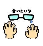 らぶぺた【メガネェ!】(個別スタンプ:16)