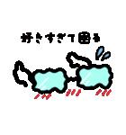 らぶぺた【メガネェ!】(個別スタンプ:17)