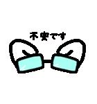 らぶぺた【メガネェ!】(個別スタンプ:19)