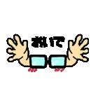 らぶぺた【メガネェ!】(個別スタンプ:20)