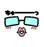 らぶぺた【メガネェ!】(個別スタンプ:25)