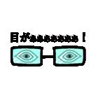 らぶぺた【メガネェ!】(個別スタンプ:26)