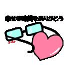 らぶぺた【メガネェ!】(個別スタンプ:28)