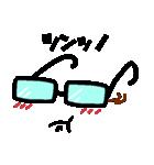 らぶぺた【メガネェ!】(個別スタンプ:29)