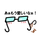 らぶぺた【メガネェ!】(個別スタンプ:37)