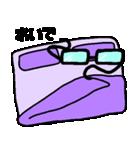 らぶぺた【メガネェ!】(個別スタンプ:39)