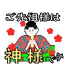 「菅原」専用スタンプ(個別スタンプ:09)