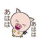 子ブタちゃんの生活 part2(個別スタンプ:02)