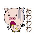 子ブタちゃんの生活 part2(個別スタンプ:03)