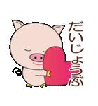 子ブタちゃんの生活 part2(個別スタンプ:04)