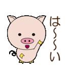 子ブタちゃんの生活 part2(個別スタンプ:05)