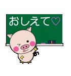 子ブタちゃんの生活 part2(個別スタンプ:06)