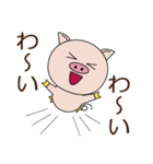 子ブタちゃんの生活 part2(個別スタンプ:07)