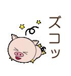 子ブタちゃんの生活 part2(個別スタンプ:08)
