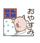 子ブタちゃんの生活 part2(個別スタンプ:12)