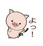 子ブタちゃんの生活 part2(個別スタンプ:14)