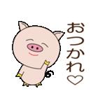 子ブタちゃんの生活 part2(個別スタンプ:15)
