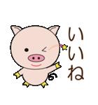 子ブタちゃんの生活 part2(個別スタンプ:16)