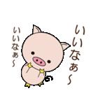 子ブタちゃんの生活 part2(個別スタンプ:20)