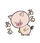 子ブタちゃんの生活 part2(個別スタンプ:22)