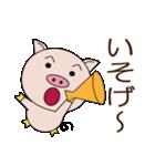 子ブタちゃんの生活 part2(個別スタンプ:23)