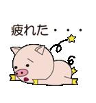 子ブタちゃんの生活 part2(個別スタンプ:24)