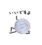 小銭じゃらじゃら (実写)(個別スタンプ:03)