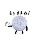 小銭じゃらじゃら (実写)(個別スタンプ:05)