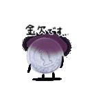 小銭じゃらじゃら (実写)(個別スタンプ:07)