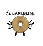 小銭じゃらじゃら (実写)(個別スタンプ:11)