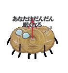 小銭じゃらじゃら (実写)(個別スタンプ:12)