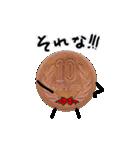 小銭じゃらじゃら (実写)(個別スタンプ:14)