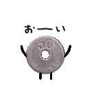 小銭じゃらじゃら (実写)(個別スタンプ:17)
