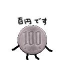 小銭じゃらじゃら (実写)(個別スタンプ:18)