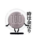 小銭じゃらじゃら (実写)(個別スタンプ:20)