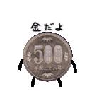 小銭じゃらじゃら (実写)(個別スタンプ:21)